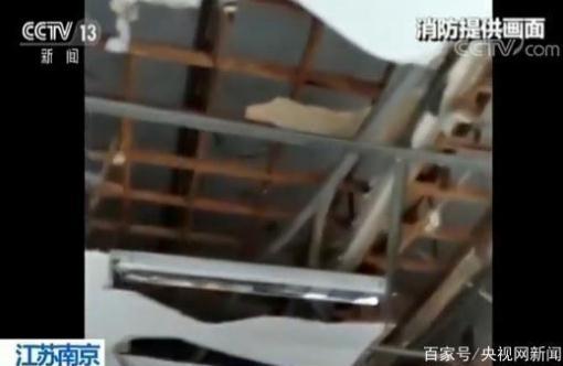 溧水医院楼板坍塌是怎么回事?医院诊室为何会突然坍塌?