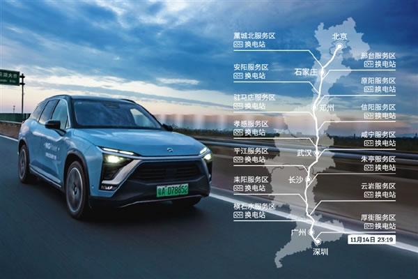 蔚来宣布:全球首个高速换电网络落地,换电站现已贯穿G4京港澳高速