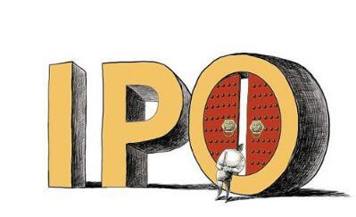"""浙江证监局处罚王利坚传播""""证监会暂停新股IPO""""的谣言"""
