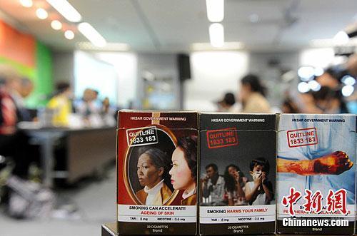 专家批中国烟包装太漂亮,没有印制警示图片