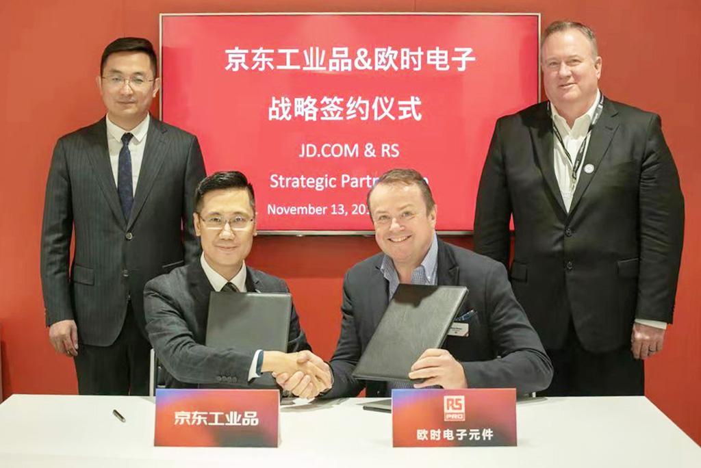 欧时中国宣布与京东签订战略合作伙伴协议