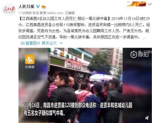 江西幼儿园煤气泄露事故原因,如何防范煤气泄漏爆炸