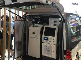 """日本开发出""""移动ATM车""""引发中国网友广泛关注"""
