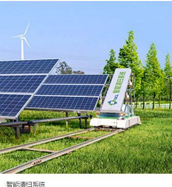 协鑫集团:中国新能源行业光伏产业领军企业