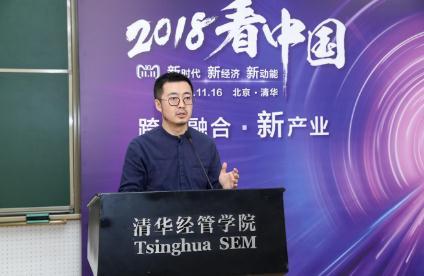 淘宝总裁蒋凡:对零售业发展前景的思考