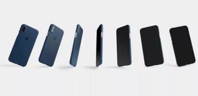 新款iPhone无印手机套上架,仅售201元