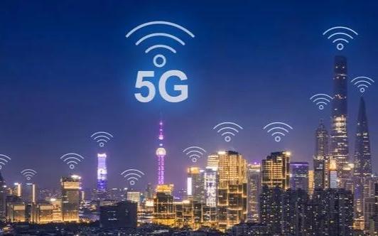 5G移动网络过度炒作并非明智之举