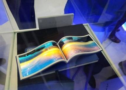 维信诺四方协商同意投资440亿元建AMOLED生产线项目