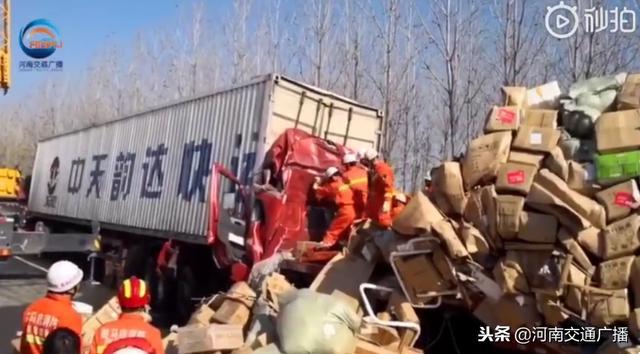 河南大广高速平舆段28车连撞,已有3人死亡
