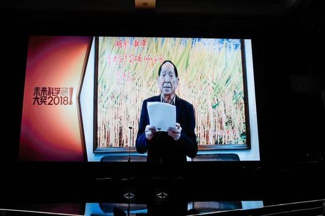 袁隆平还有两个梦想:一是禾下乘凉,二是杂交水稻能覆盖全世界