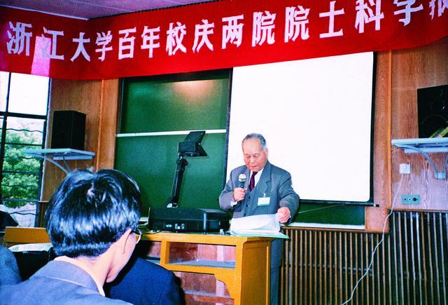 程开甲在北京病逝,享年101岁