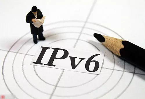 2018年尾声,三大运营商在网络层面可完成IPv6改造