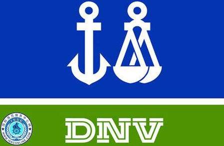 全球最大船级社DNV GL集团认为能源的未来将是天然气和可再生能源
