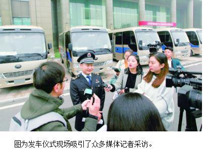 河南省食品安全快速检验车配备项目实施进展