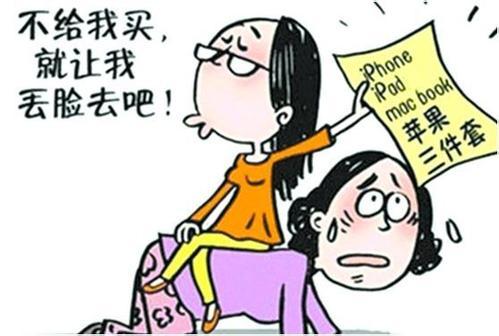 最新调查发现:在中国大多数使用iphone手机的用户多为低收入人群
