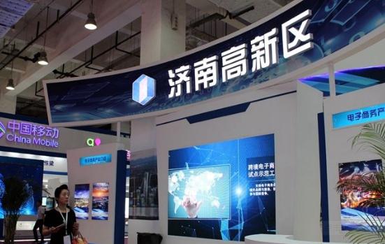 第四届济南电子商务产业博览会将于11月23至25日在济南国际会展中心开幕