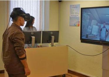 香港监狱引入VR虚拟现实,帮助囚犯控制情绪