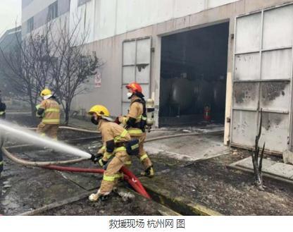杭州一仓库起火事故通报,浙江海普顿新材料股份公司仓库起火原因