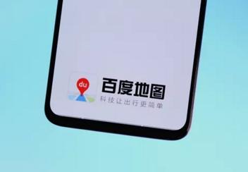 """百度地图v10.11.0版本推出""""驾车终点智能引导""""等一系列人性化功能"""