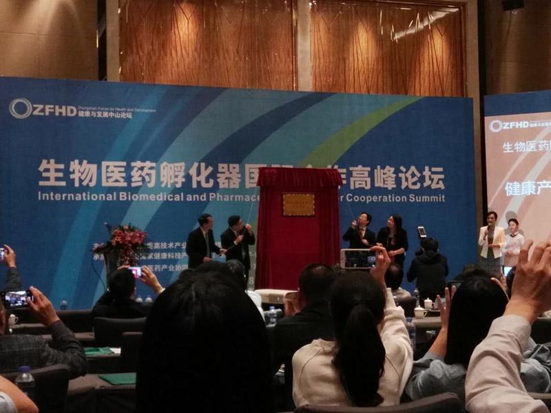 安康德美获首批进驻广东药科大学——香港大学生物医药孵化器健康基地