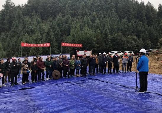 郴州七甲—江背山风电项目正式开工