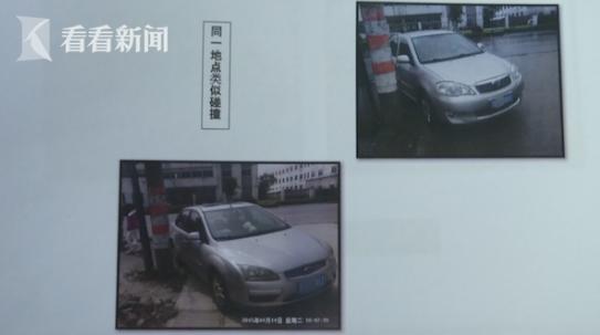 6年出车祸100多次 江苏某男子疯狂骗保 竟能撞同一电线杆多次