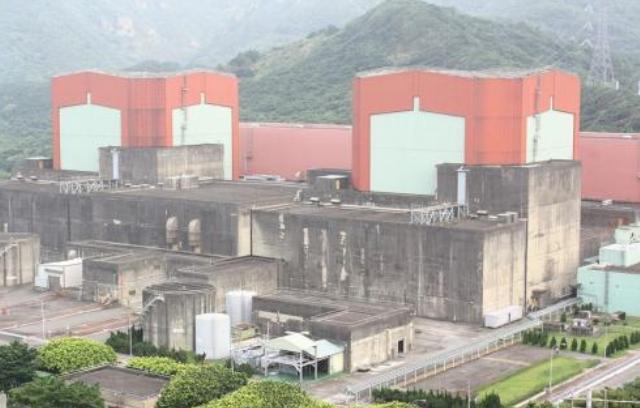 台湾核二厂被发现异常 1号机大修后再启动延迟