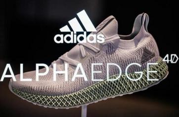 阿迪达斯发布一款3D打印运动鞋AlphaEDGE 4D,标价2499元