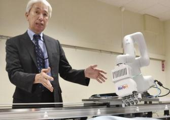 日本丰桥大学将与Riccoh联合开发由AI控制的五指按摩机器人