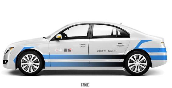 中国智能车未来挑战赛:中国无人车近十年发展历程