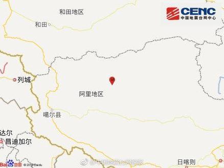 西藏改则县地震4.3级,地震发生在无人区