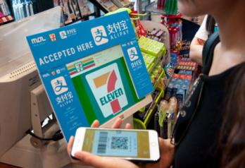 加拿大尝试在温哥华和多伦多等35个地区推广使用支付宝和微信支付