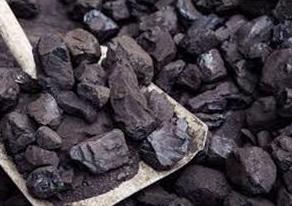 Endesa公司将于2020年关闭两家西班牙煤电厂