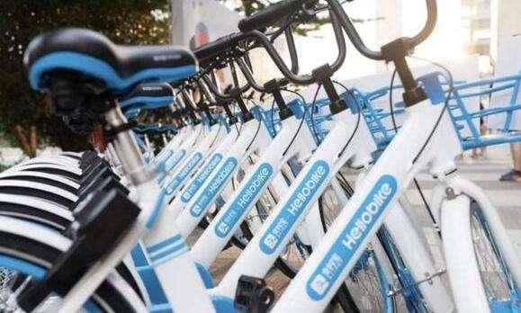 哈罗出行在佛山市南海区屡次违规投放共享单车被约谈