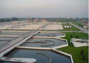河北饶阳县污水处理厂改扩建PPP项目竞争性磋商公告