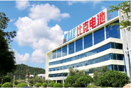 深圳比克动力电池被列入广东省新能源汽车动力蓄电池回收利用试点企业