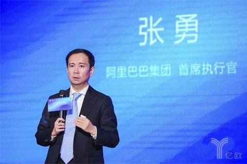 阿里CEO张勇发公开信:阿里巴巴的三大核心战略