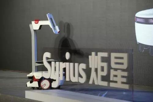 Syrius炬星联合英伟达、京东物流共同推出新款人机协作机器人