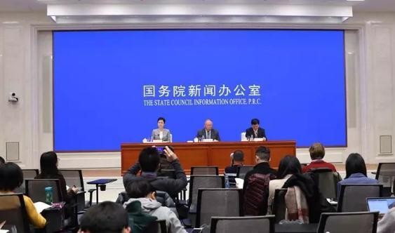 《中国应对气候变化的政策与行动2018年度报告》