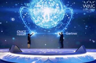 《2018世界人工智能产业发展蓝皮书》发布:中国AI企业数量世界第二