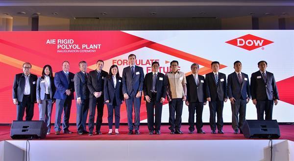 陶氏化学宣布在泰国罗勇新的世界级硬质聚氨酯泡沫多元醇工厂正式投产