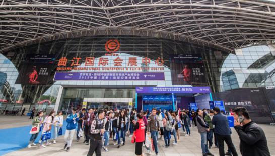 第九届中国西部国际物流产业博览会暨2019中国(西安)智慧交通博览会招展工作全面启动