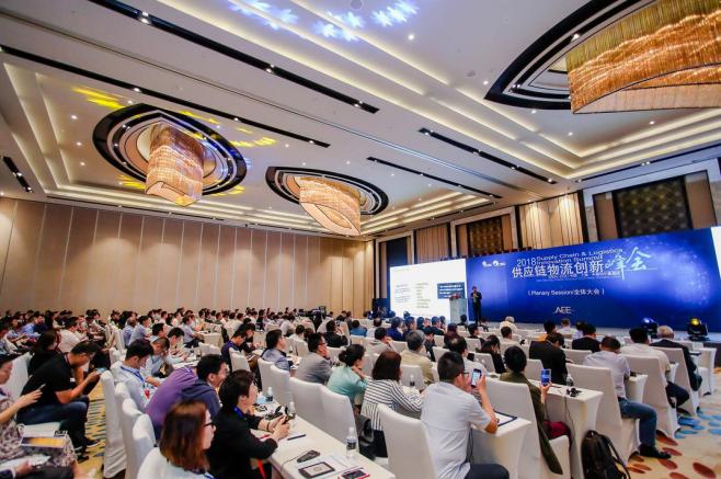 全球精英齐聚第七届亚太供应链物流创新峰会2018