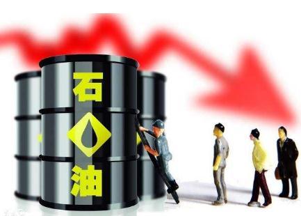 油价十年最大跌幅!成品油价格还会下跌吗?