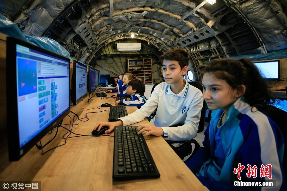退役机改造成教室:土耳其空客A310客机退役后改造成教室
