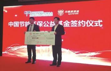中国节能环保公益基金成立将改变环保中小企业融资难题