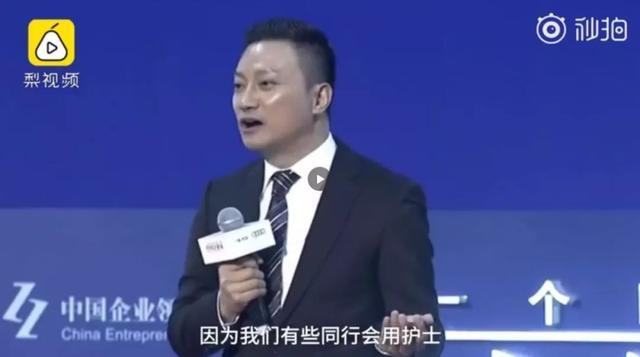 体检行业爆丑闻,爱康CEO张黎:血液不检查就出结果,用护士假冒医生
