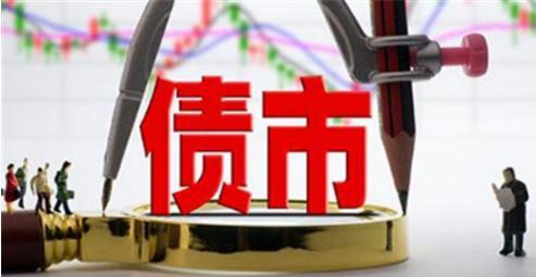 央行统一债市执法:《关于进一步加强债券市场执法工作的意见》解读