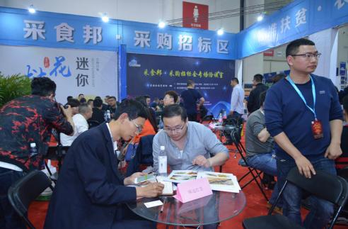 2019武汉无人售货展会