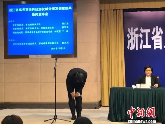 浙江省教育厅致歉信:英语科目部分试题加权赋分引起不满导致结果不公平
